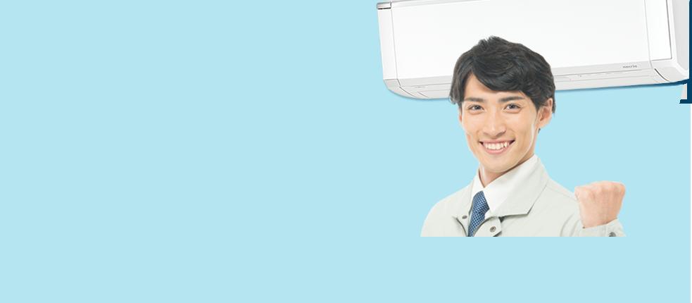 エアコン取り付け業者のイメージ